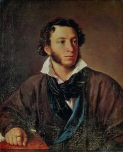 пушкин 3